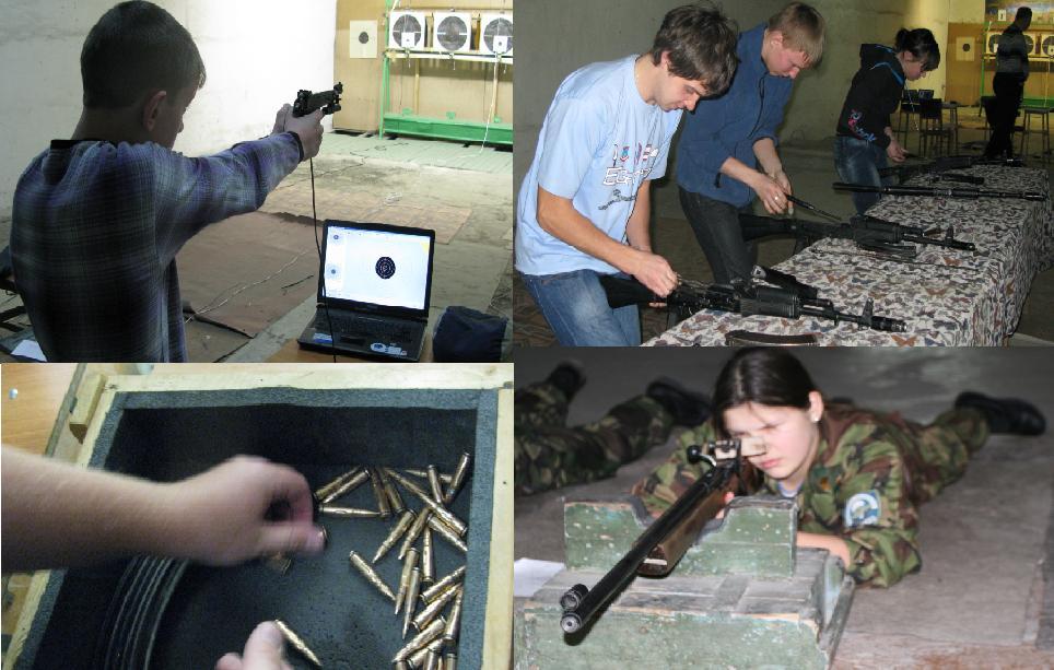 Финал соревнований среди допризывной молодежи Новосибирска по огневому многоборью