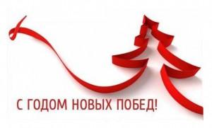 www.kamertonsk.ru-2014